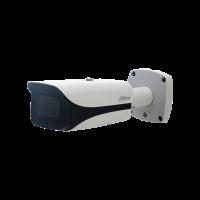 Artikelbild D-IPC-HFW5831E-Z5E (1)